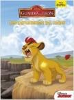 La Guardia del León. Los defensores del reino