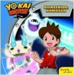 Yo-kai Watch. Bienvenido, Komasan